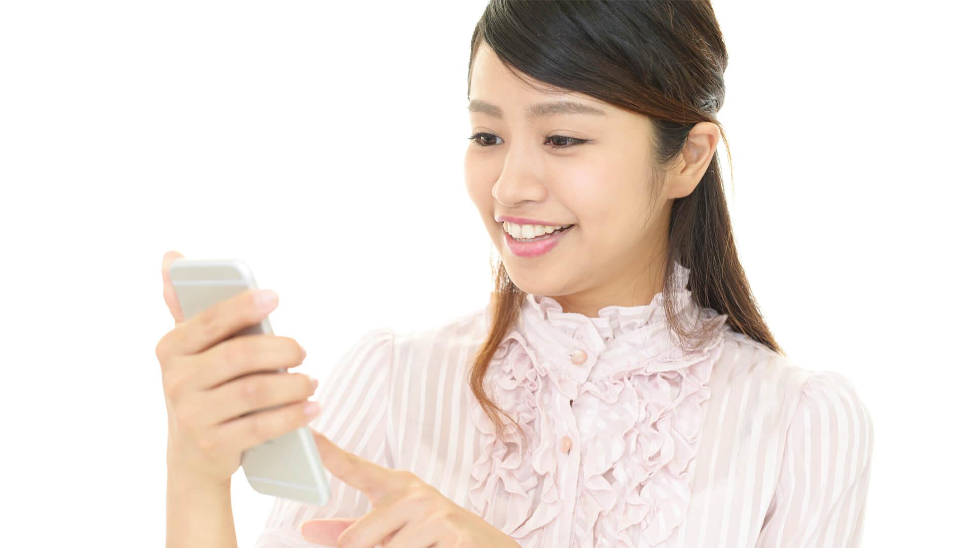 スマートフォンを使うイメージ